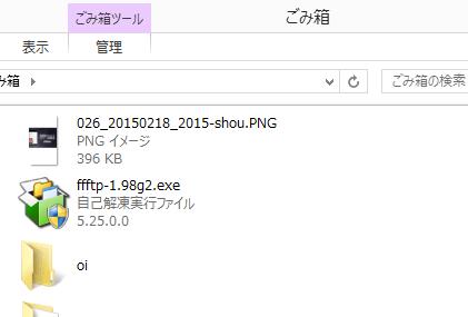 011_20150219_hokanopuroguramuga