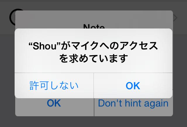 020_20150219_2015-shou