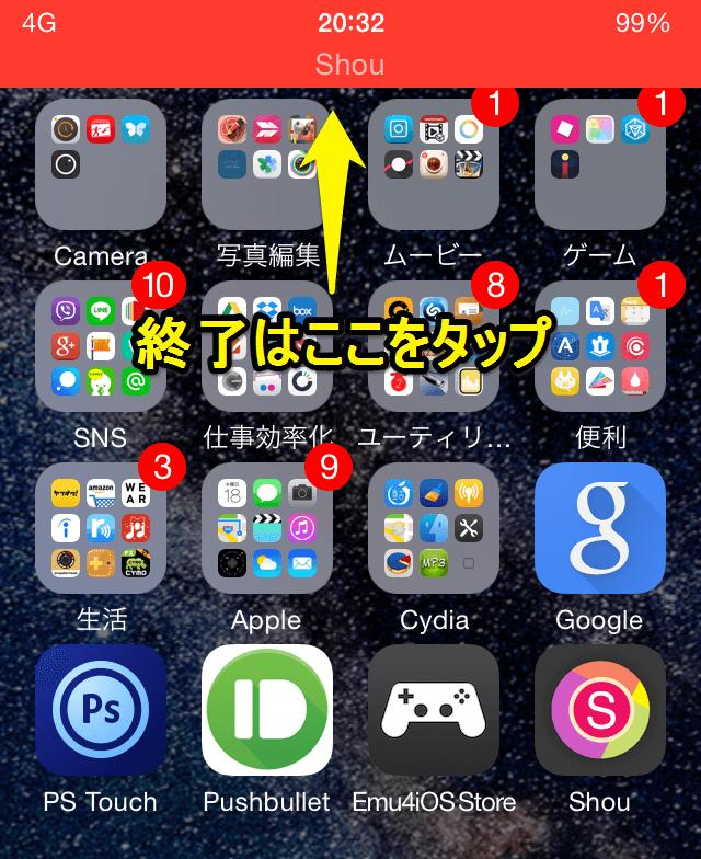 023_20150219_2015-shou