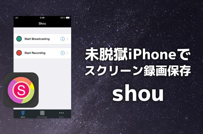 026_20150218_2015-shou