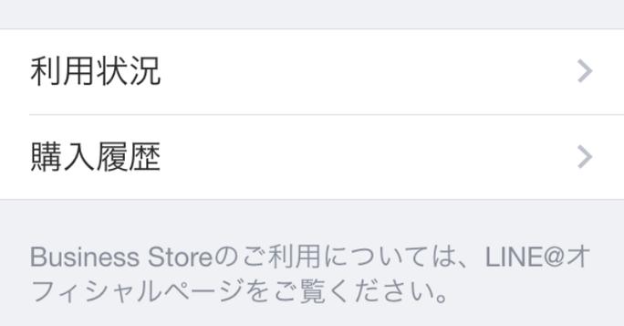 022_20150213_@line