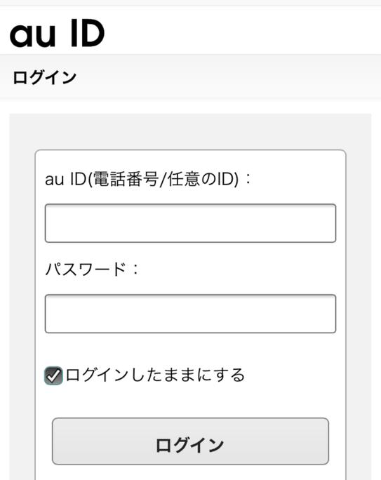 007_20150213_@line