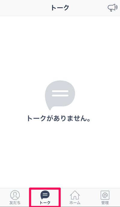 029_20150213_@line