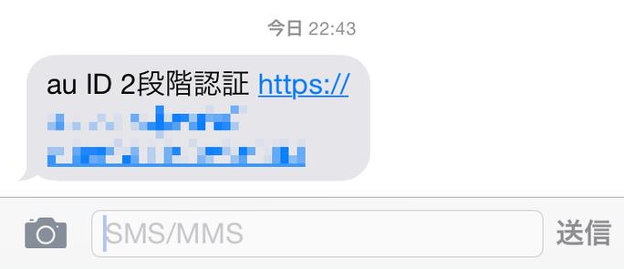 008_20150213_@line