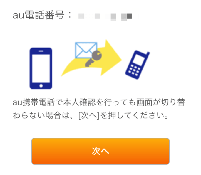 009_20150213_@line