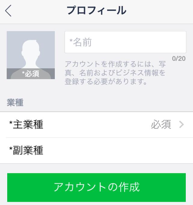 011_20150213_@line