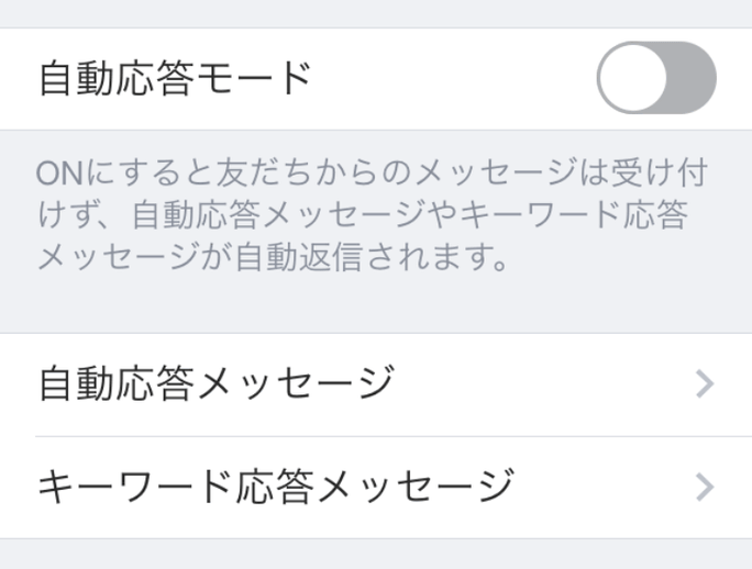 018_20150213_@line