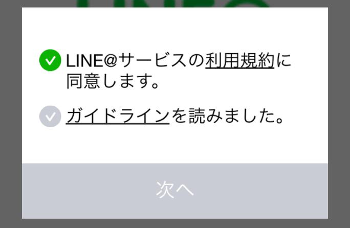 003_20150213_@line