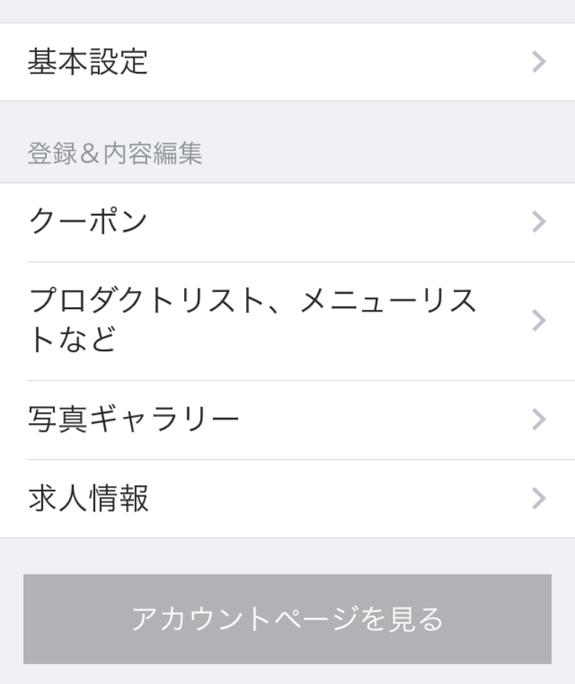 020_20150213_@line
