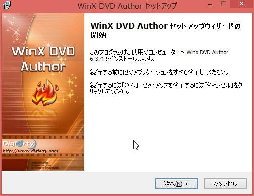 002_20150322_wda