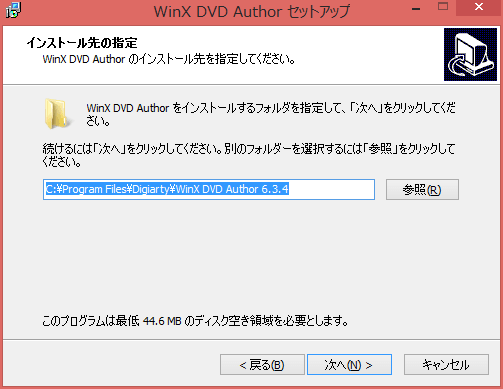 003_20150322_wda
