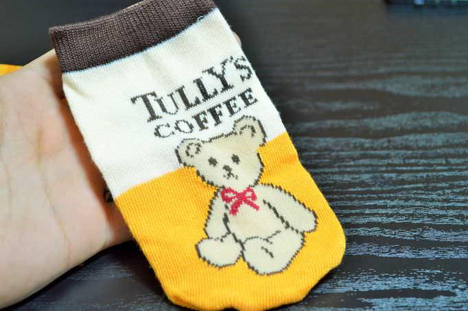 005_20150406_tullys_result