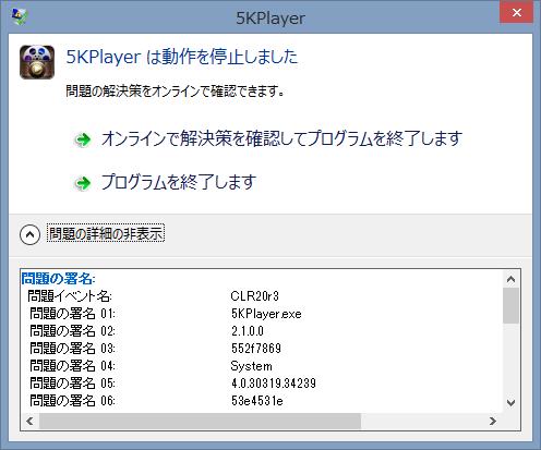 011_20150419_5kp