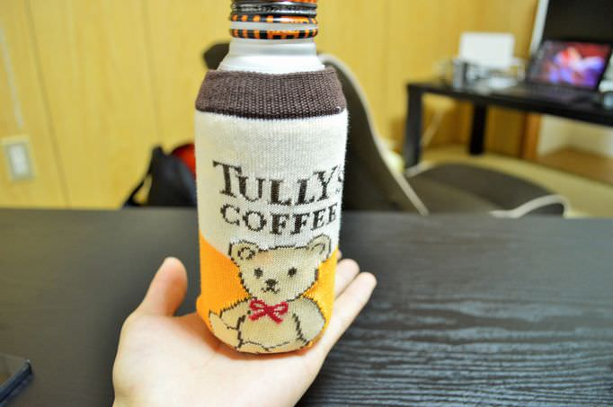015_20150406_tullys_result
