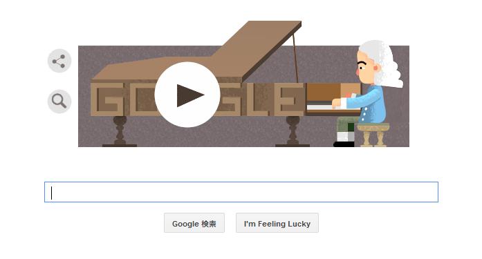002_20150504_piano-google