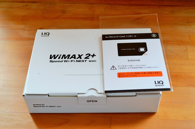 008_20150504_nifty-wimax2+-wx01