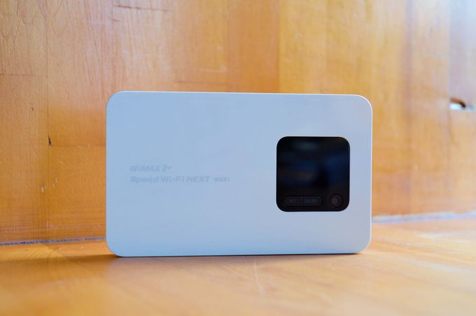 021_20150504_nifty-wimax2+-wx01