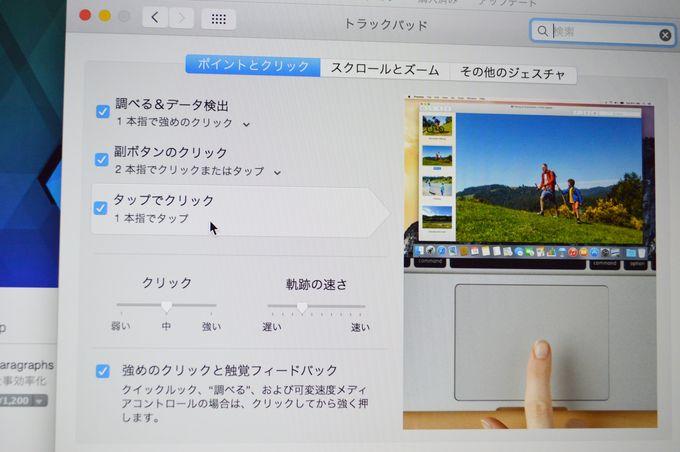 023_20150525_macbookpro