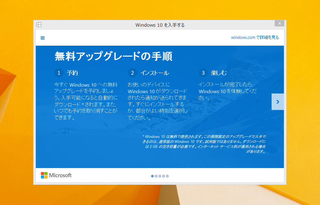001_20150601_win10up