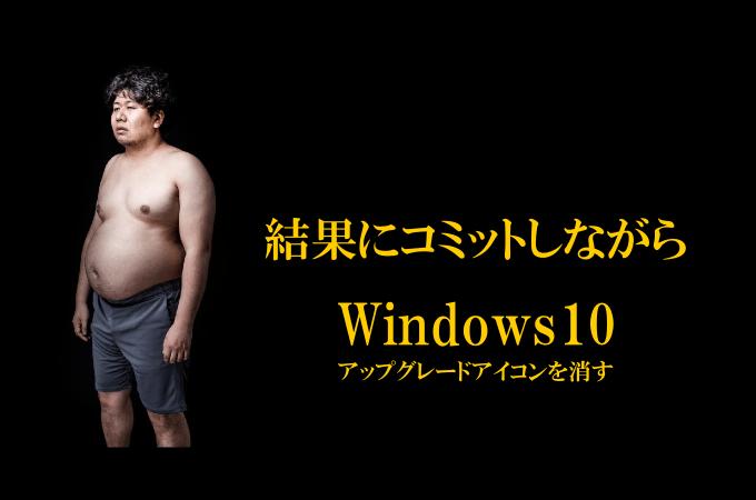 001_20150603_win10ic