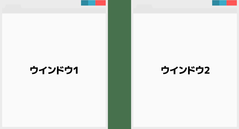 001_20150621_new-window-tab