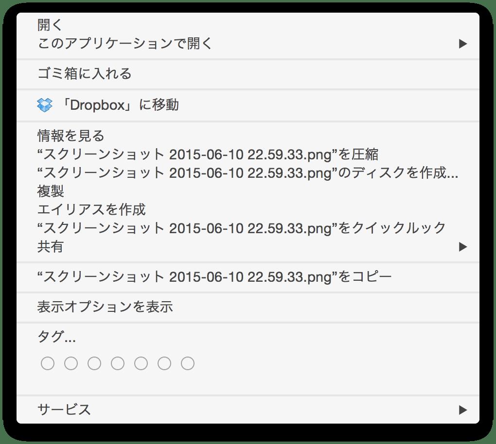003_20150611_macfinder