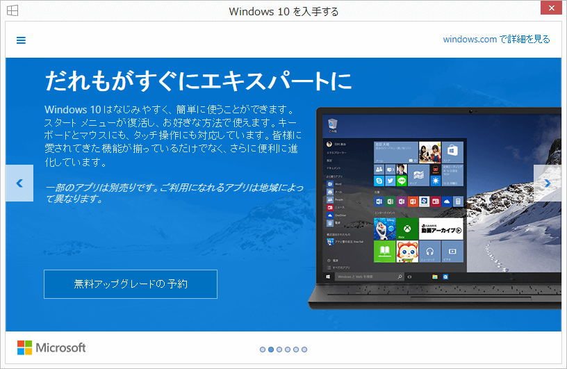 004_20150601_win10up