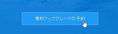 005_20150601_win10up
