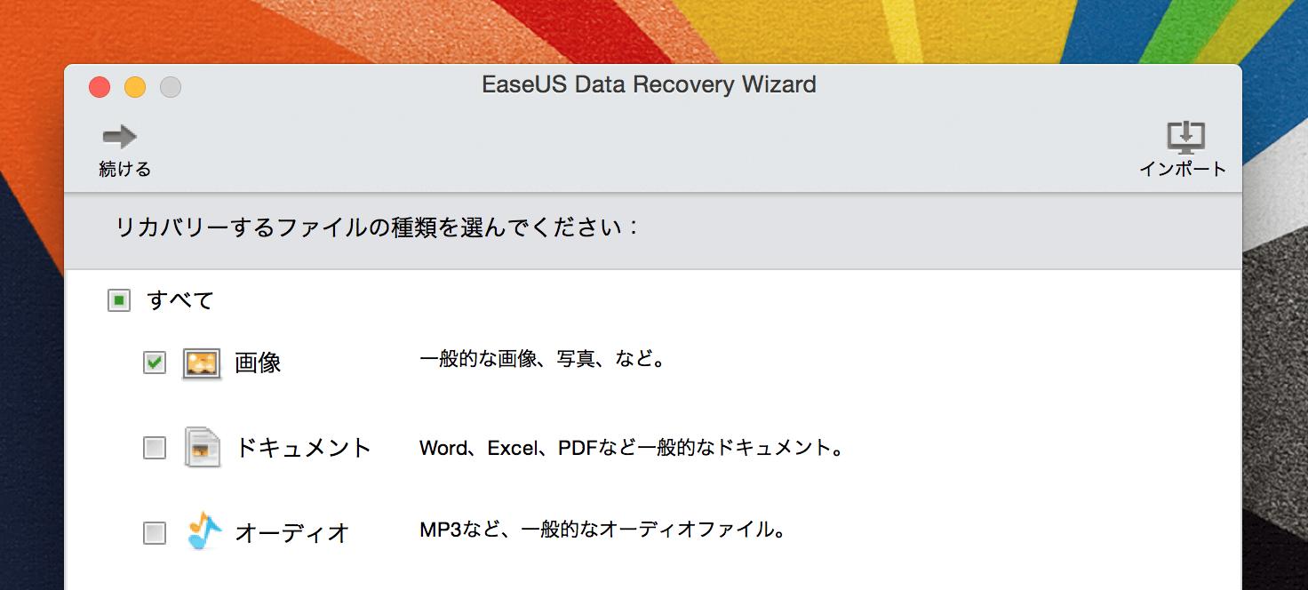 005_20150620_ease