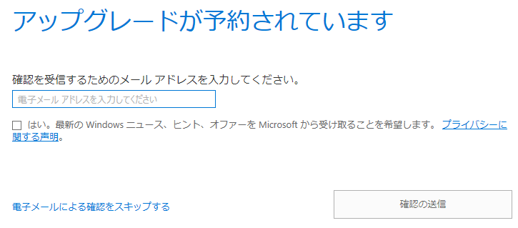 006_20150601_win10up