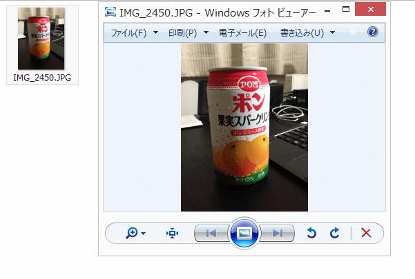 035_20150621_leawo