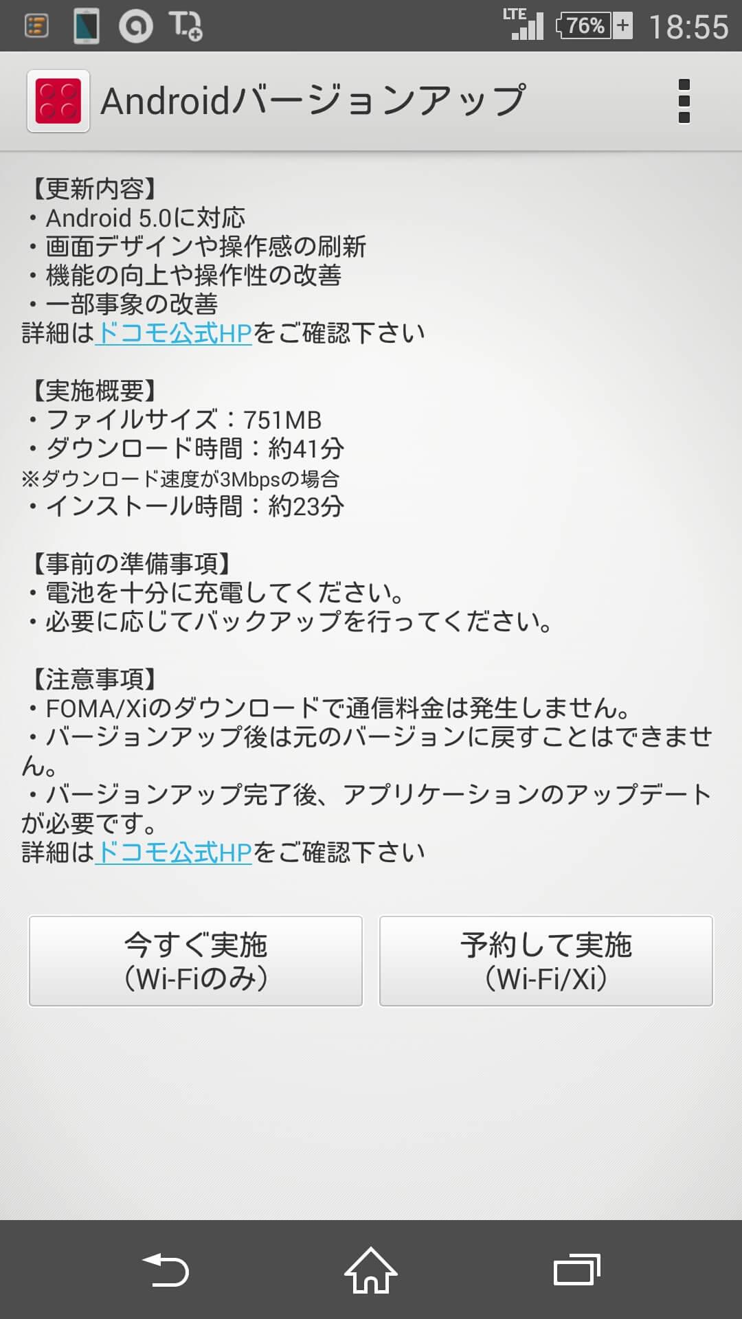 002_20150726_okinawaisyu