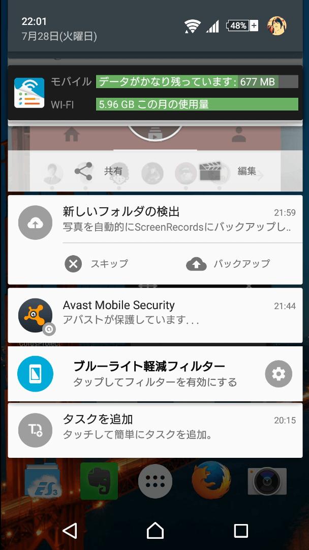 005_20150726_okinawaisyu