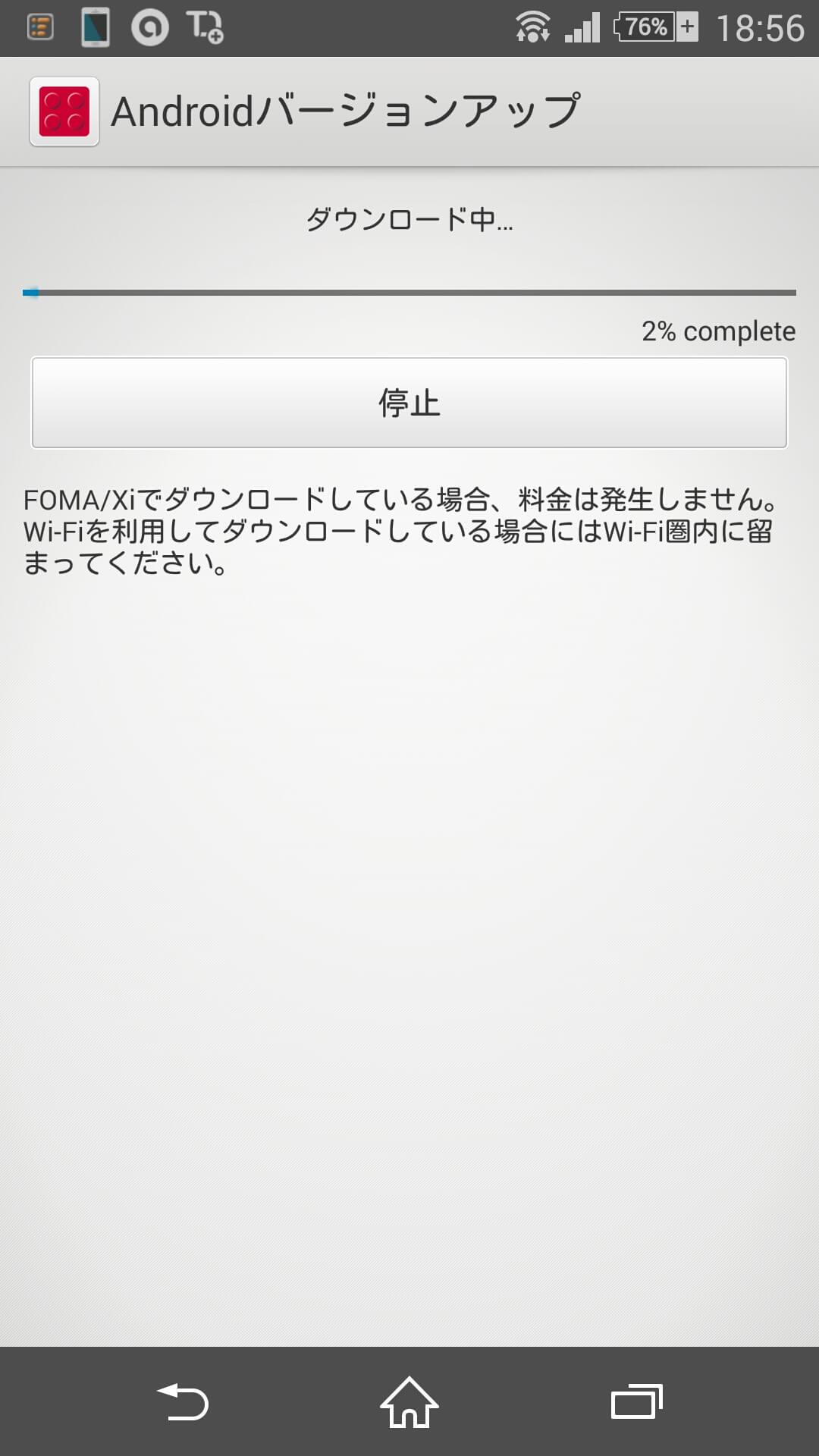 006_20150726_okinawaisyu