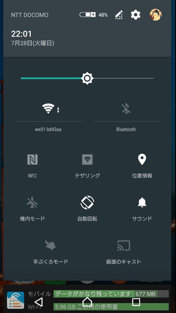 007_20150726_okinawaisyu