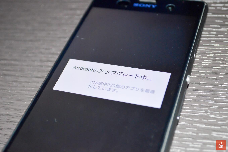 009_20150726_okinawaisyu