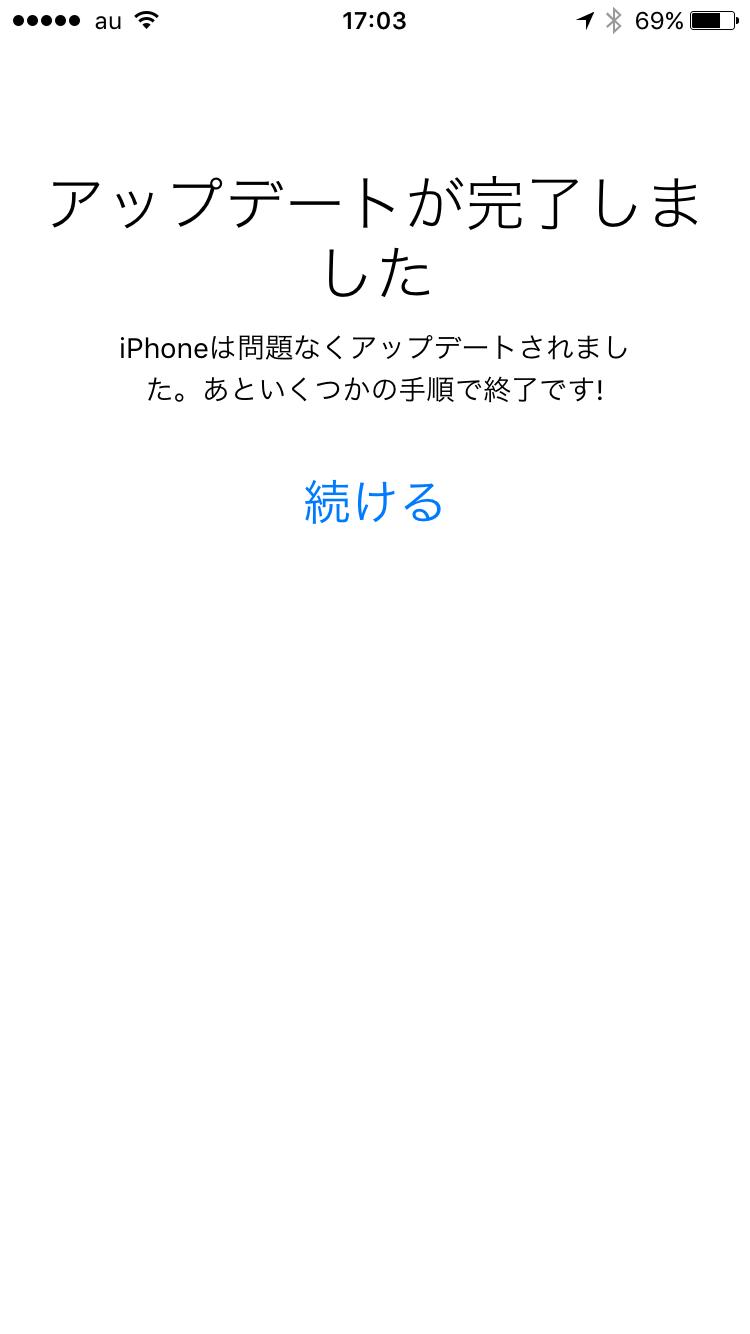 017_20150711_ios9inst
