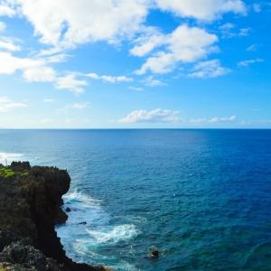 沖縄最北端ポイント