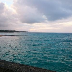 沖縄最東端ポイント