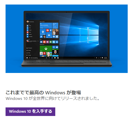 001_20150801_win10
