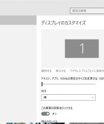 026_20150801_win10