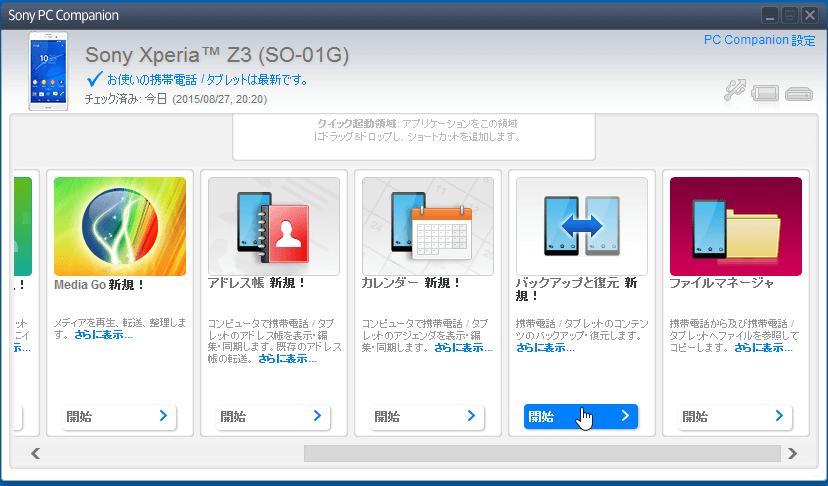 19_20150830_z3root