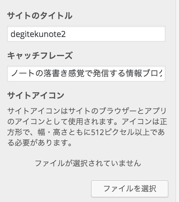 3_20150820_wp4.3