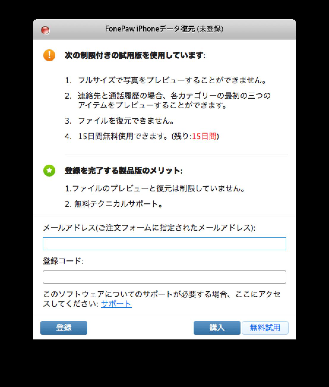 04_20150927_fonepaw