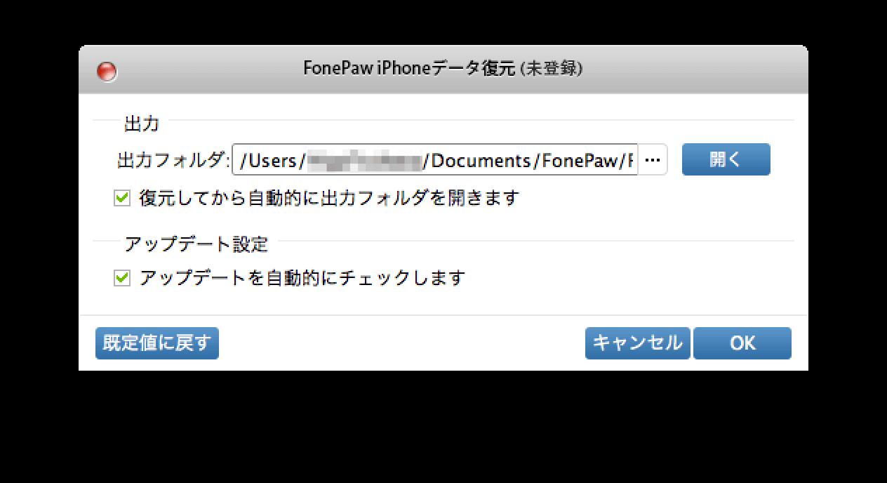 09_20150927_fonepaw