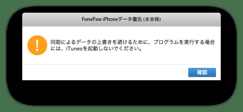 12_20150927_fonepaw