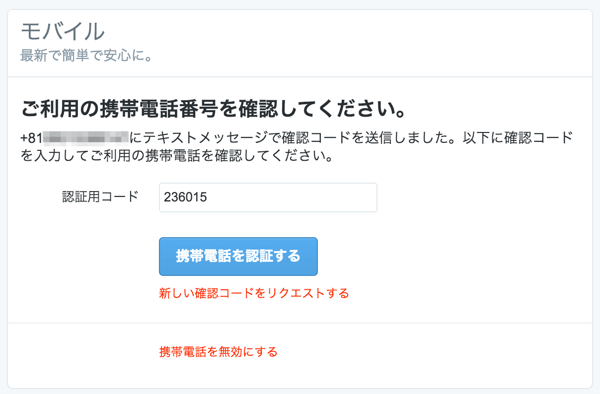 2_20151001_twitter-cold