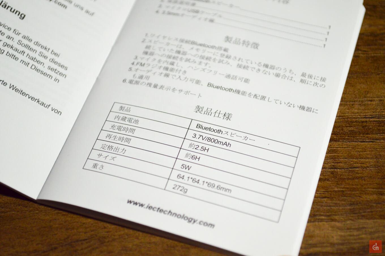 12_20150930_S10-BT001