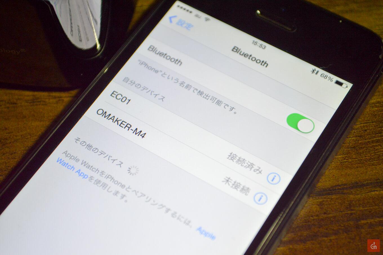 14_20150930_S10-BT001