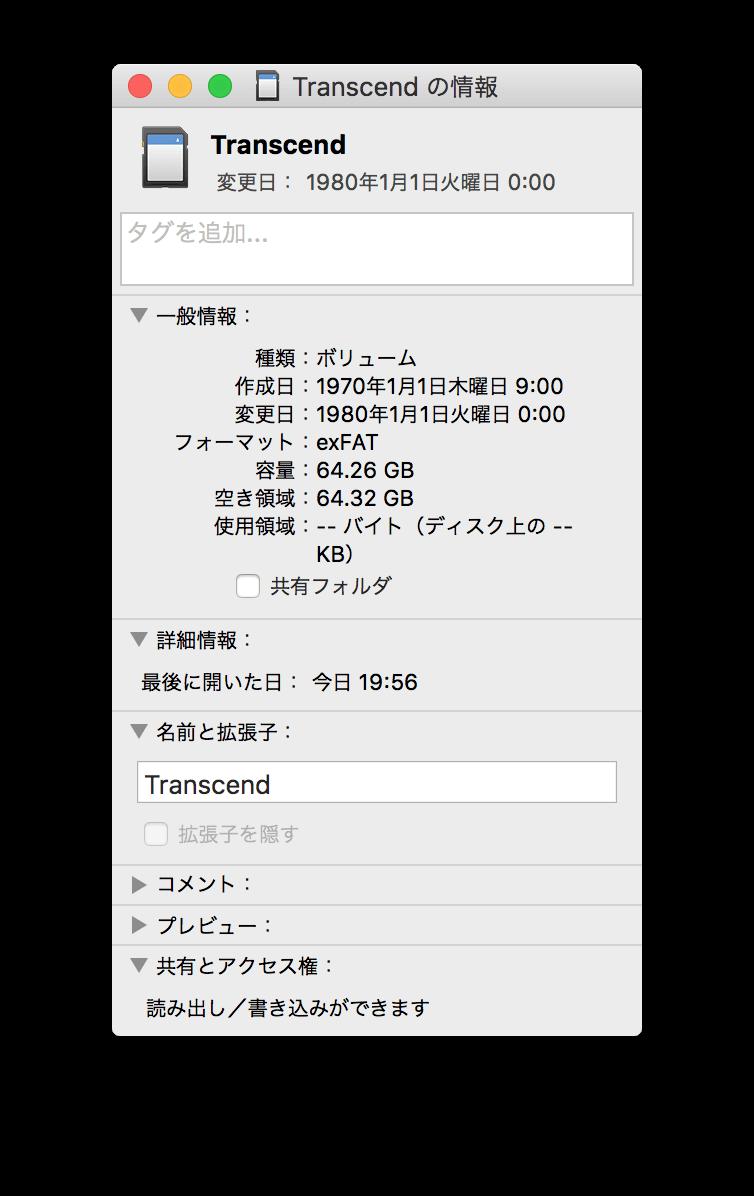 14_20151022_jetdrive